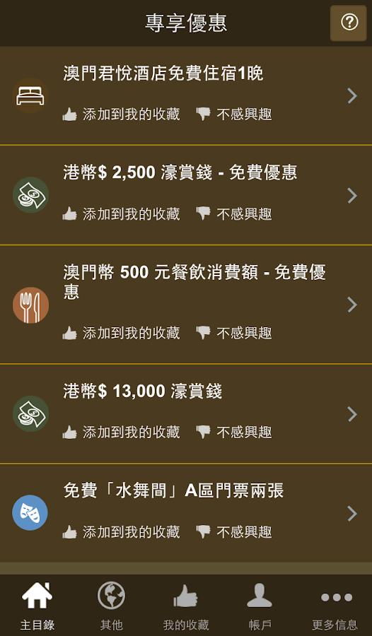 city club casino app