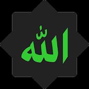 Asmaul Husna: 99 Names of Allah - Dhikr && Quiz