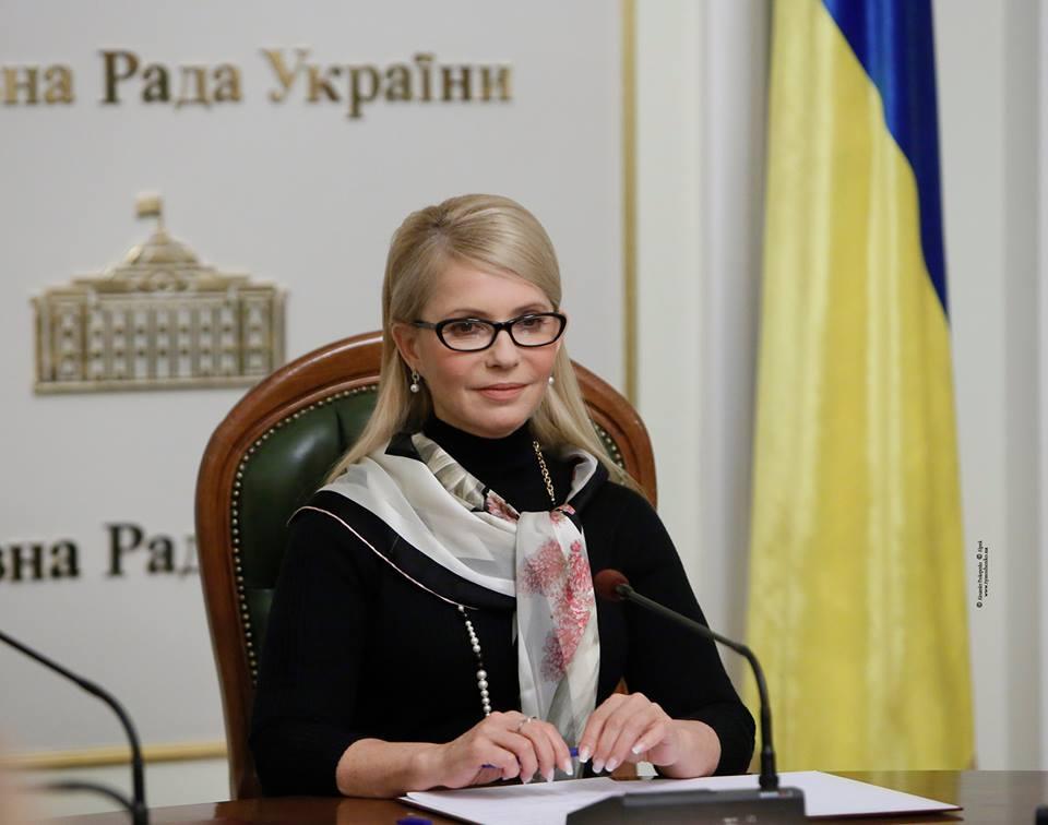 """""""Батькивщина"""" категорически не будет голосовать за проект бюджета-2017, - Тимошенко - Цензор.НЕТ 9711"""