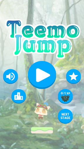 티모 점프
