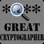 Great Encryption Icon
