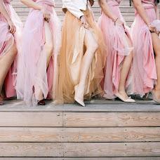Wedding photographer Polina Mishurinskaya (Lina123). Photo of 21.05.2018