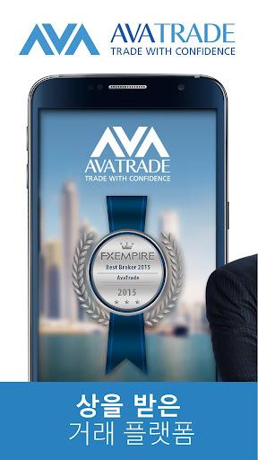 免費下載財經APP|AvaTrader: 무역 주식 과 채권 app開箱文|APP開箱王