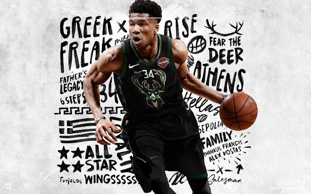 Milwaukee Bucks HD Wallpaper New Tab Theme