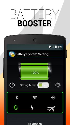 电池节能助推器加