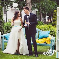 Wedding photographer Vadim Kulikov (ll-foto). Photo of 25.03.2015