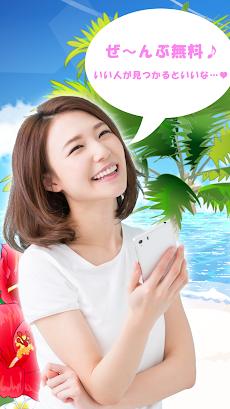 す た び ち プラス アプリ ダウンロード