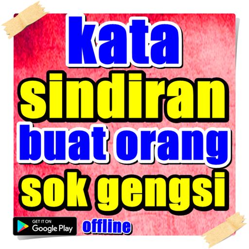 Kata Sindiran Buat Orang Sok Gengsi Android εφαρμογές