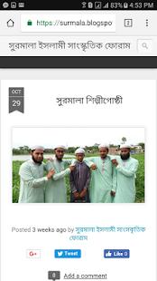 Surmala Islami Sangskritik Forum - náhled