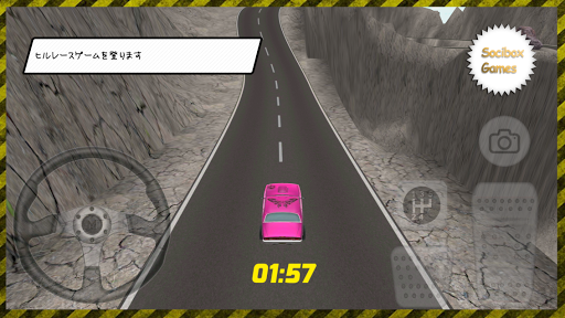 夏のピンクのヒルクライムレース