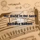 The World in the Spirit