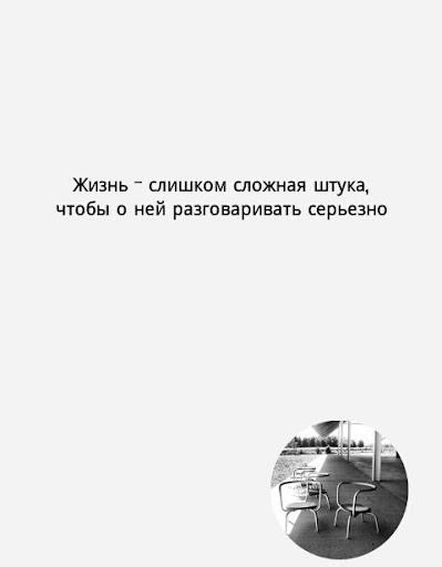 ロシアでのステータスと引用符