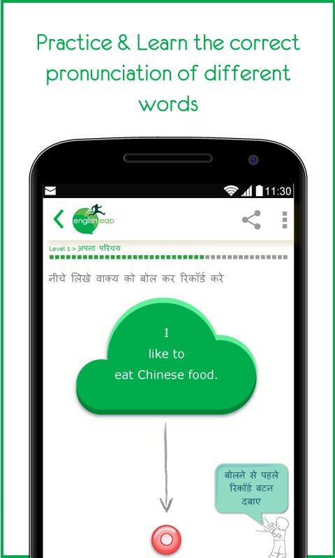 english learning app for indian learners learn english through
