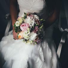 Wedding photographer Aleksandr Shalaev (hromica). Photo of 11.08.2015