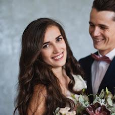 Wedding photographer Yuliya Velibekova (existence). Photo of 24.09.2014