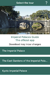 Imperial Palaces Guide- screenshot thumbnail