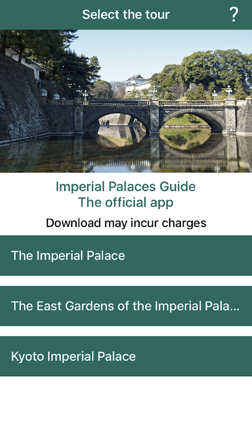 Imperial Palaces Guide- screenshot