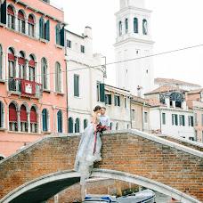Nhiếp ảnh gia ảnh cưới Marin Avrora (MarinAvrora). Ảnh của 17.05.2019