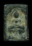 พระหลวงปู่ศุขวัดปากคลองมะขามเฒ่า