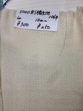 Photo: №5000刺繍生地106巾