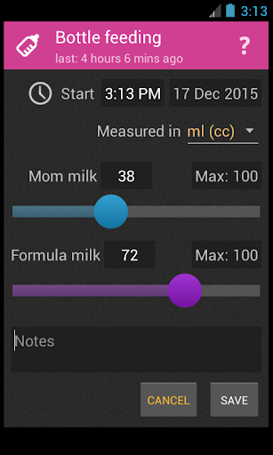 Baby Care Log Screenshot