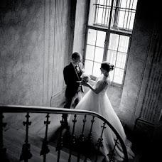 Wedding photographer Miro Kuruc (FotografUM). Photo of 15.04.2016