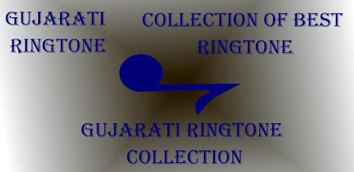 latest gujarati movie ringtone free download