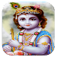 Janmashtami HD Wallpapers Backgrounds Download for PC Windows 10/8/7