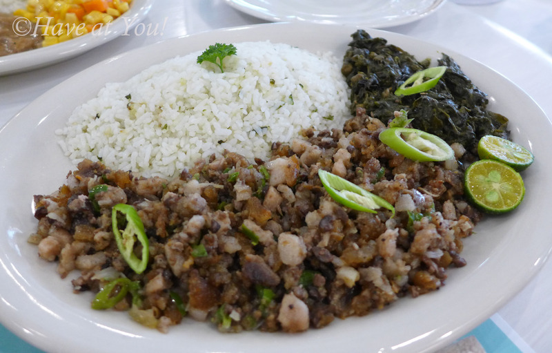 Sisig with Laing and rice