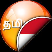 Tamil-Indonesian Translator
