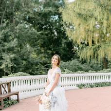 Wedding photographer Marina Bushmakina (bushmakinaphoto). Photo of 19.01.2018
