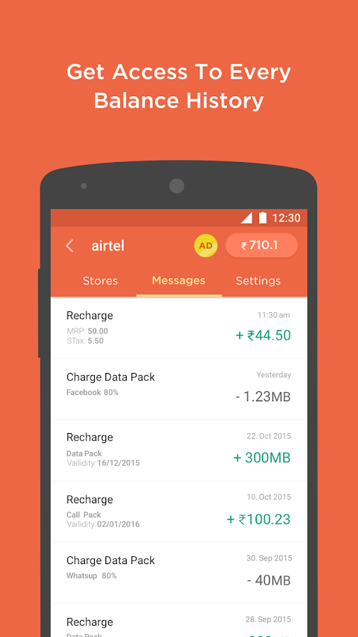 Mobile Balance Check&Recharge- screenshot