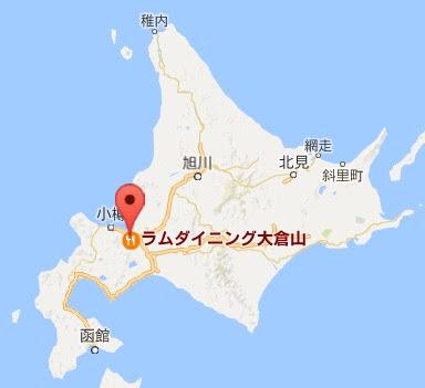 地図:ラムダイニング大倉山