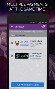 SADAD Payment App- screenshot thumbnail