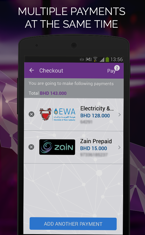SADAD Payment App- screenshot