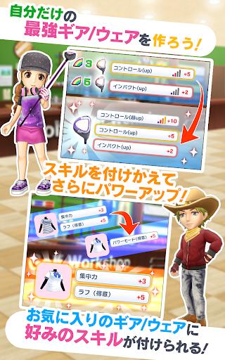 u307fu3093u30b4u30eb 5.8.0 screenshots 15