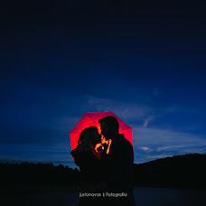 Fotógrafo de bodas Justo Navas (justonavas). Foto del 27.02.2018