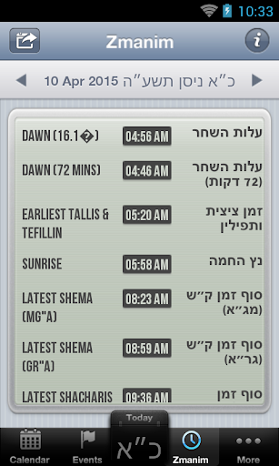玩生產應用App|Jewish Cal免費|APP試玩