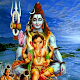Shiv Aradhana - शिव आरती APK