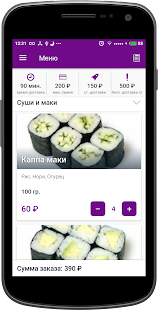 Download WOK & ROLL | Казань For PC Windows and Mac apk screenshot 4