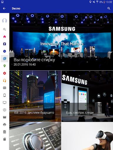 u041cu0430u0433u0430u0437u0438u043d Samsung 2.6.17 screenshots 23