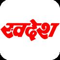 Swadesh News icon