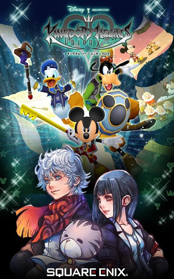 KINGDOM HEARTS Union χ[Cross]- スクリーンショット