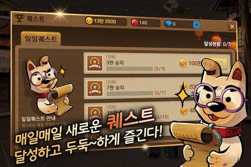 ud53cub9dd uc12fub2e4  screenshots 13