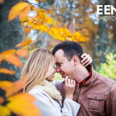 Wedding photographer Inna Gayvoronskaya (EENNA). Photo of 09.12.2015