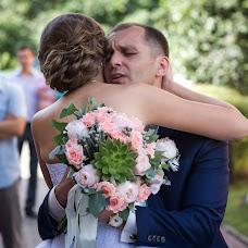 Wedding photographer Dmitriy Grant (grant). Photo of 05.09.2018