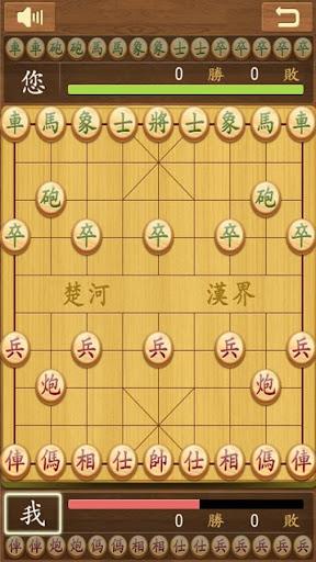 Chinese Chess cheat screenshots 1