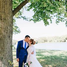 Wedding photographer Natalya Smolnikova (bysmophoto). Photo of 05.09.2018