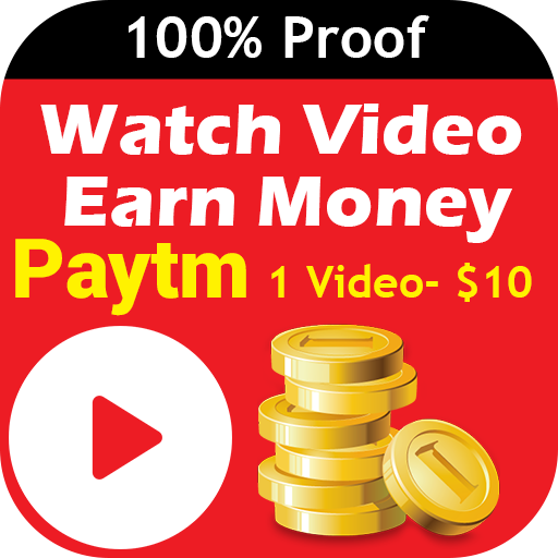 Watch Video Cash Pay