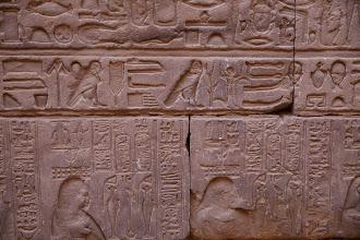 Photo: Horus temple, Edfu - outer ambulatory